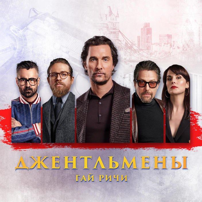 Фильмы для Овна